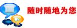 徐州律师提供在线免费法律咨询